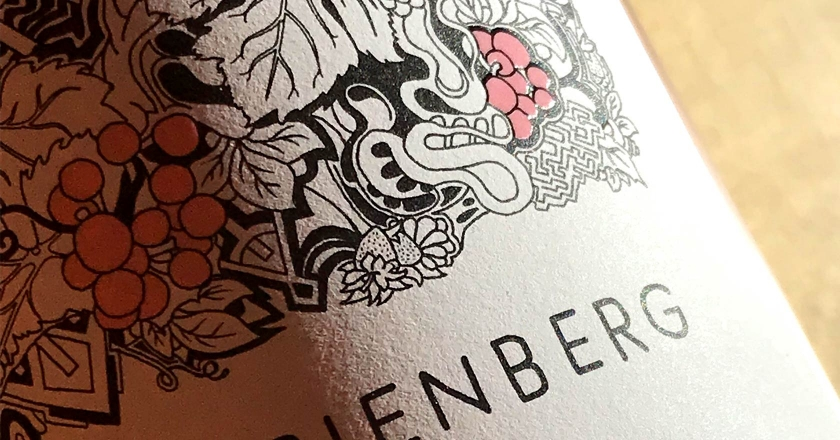 Marienberg Wines Rosé Labelling - High Build Varnish on Pink Berry Highlights